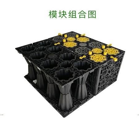 北京雨水收集模块